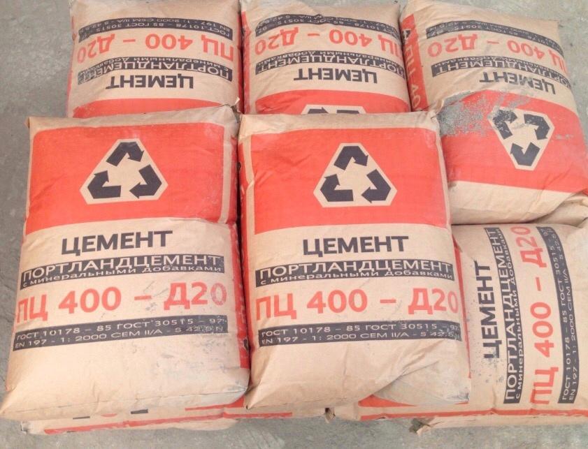 Цемент в мешках Горнозаводск ПЦ-400 Д-20