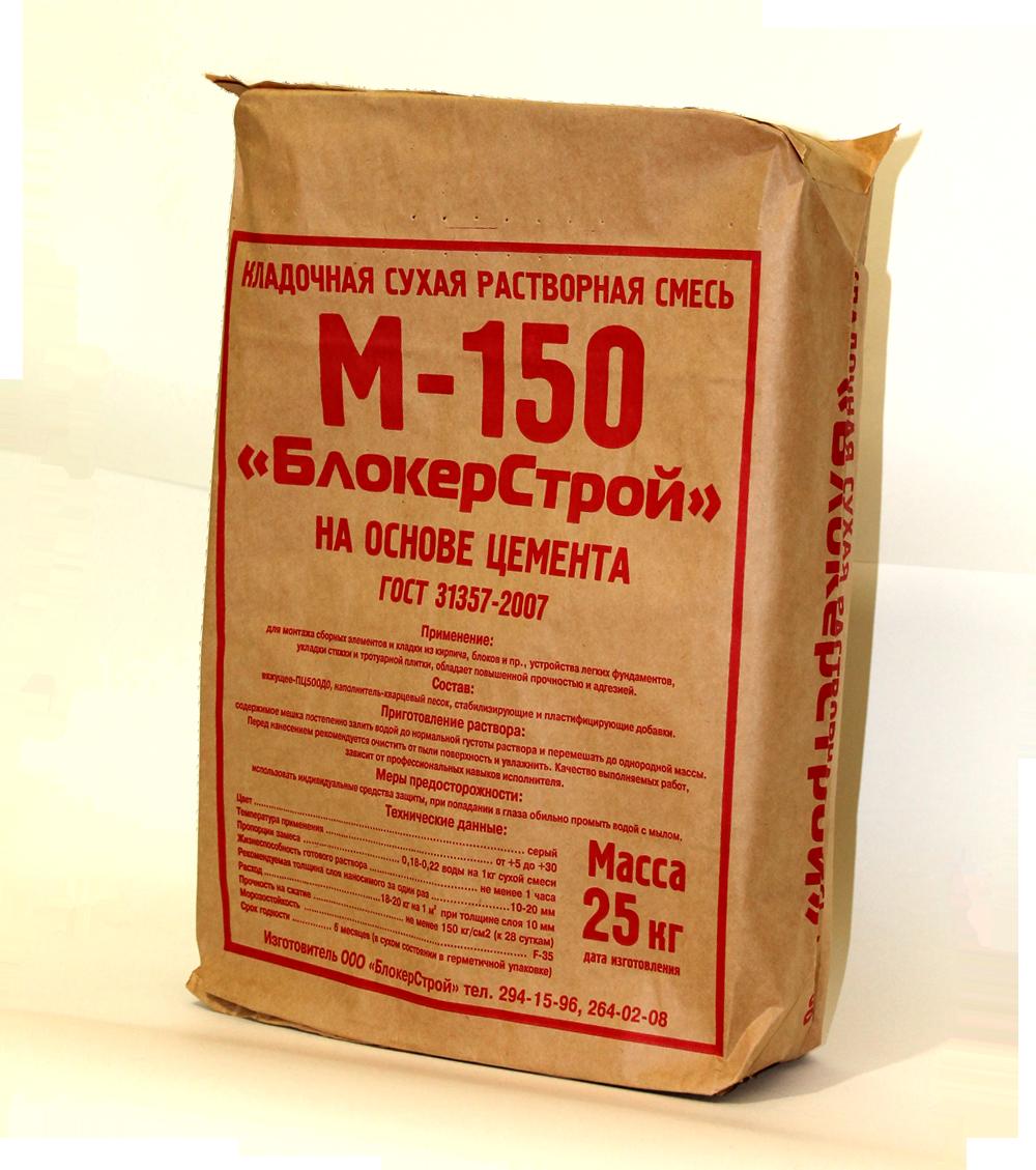 Кладочная смесь М-150 25кг