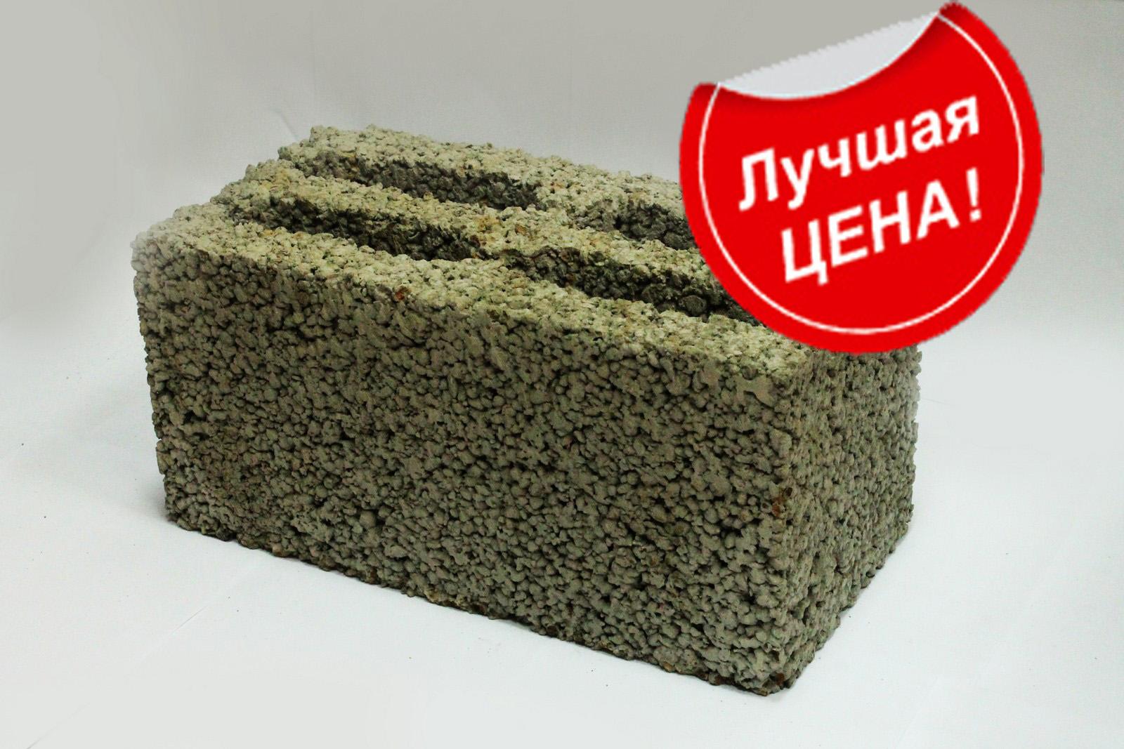 Керамзитовый блок 190 D1300